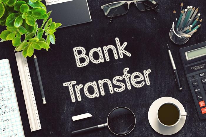 Lange Wege bei den Überweisungen der DAB Bank #2